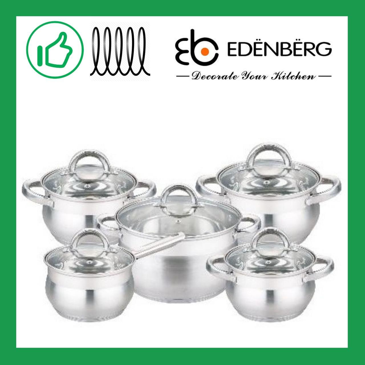 Набор посуды Edenberg из 10 предметов (EB-3719)