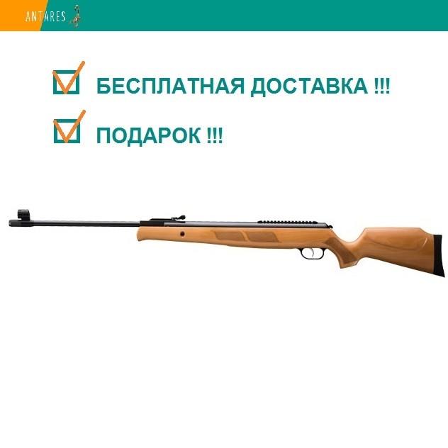 Пневматическая винтовка SPA ARTEMIS GR1600W дерево газовая пружина 396 м/с