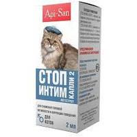 Стоп-Интим - капли для котов  2 мл АпиСан