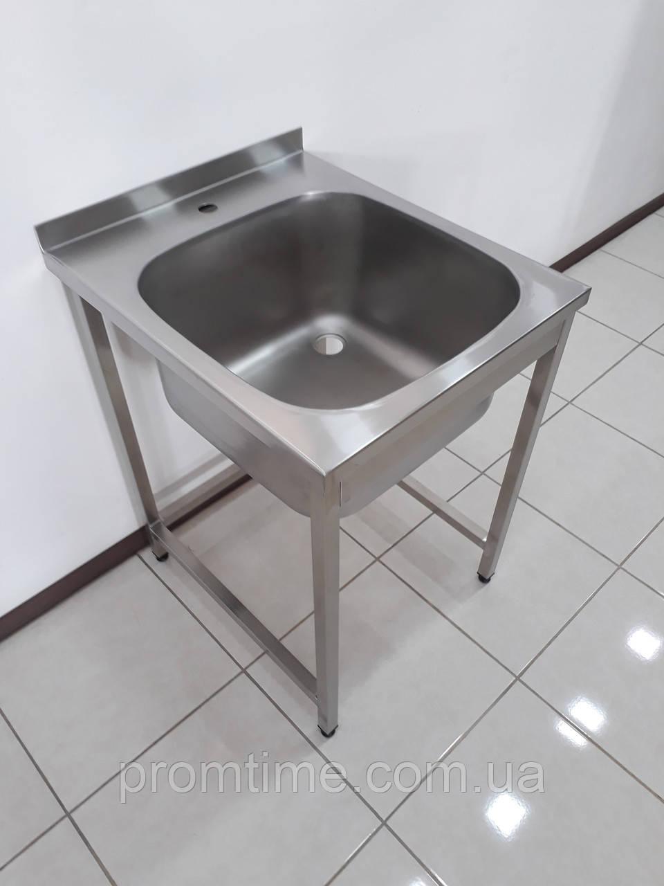 Ванна моечная (Цельнотянутая) 600х700х850