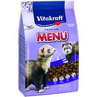 Vitakraft Menu for Ferrets корм для фреток 800г.