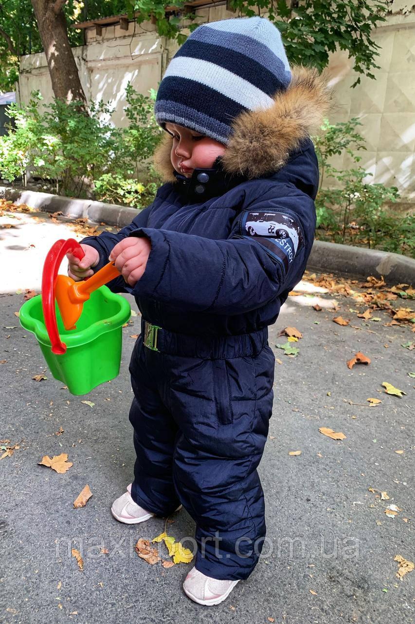 Комбинезон детский для мальчика Freever (K4301)