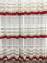 Тюль Санторини №9, 3 метра, фото 2