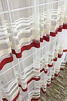 Тюль Санторини №9, 3 метра, фото 3
