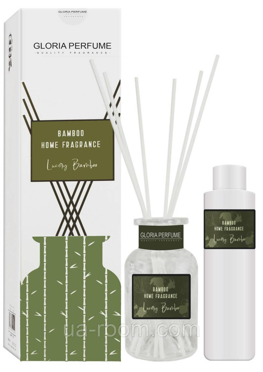 Аромадиффузор Bamboo Home Fragrance Luxery Bamboo, 150 мл.