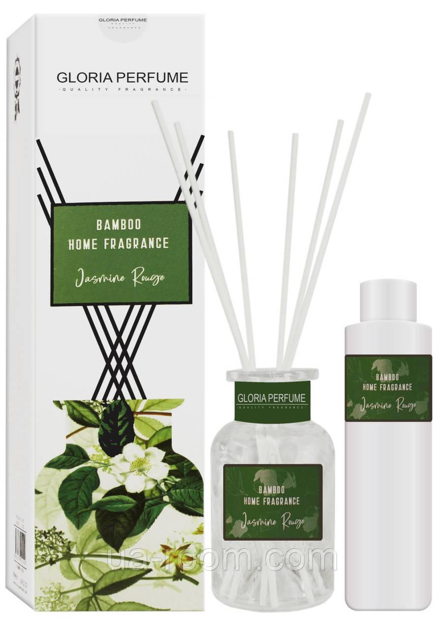 Аромадиффузор Bamboo Home Fragrance JasminRouge, 150 мл.