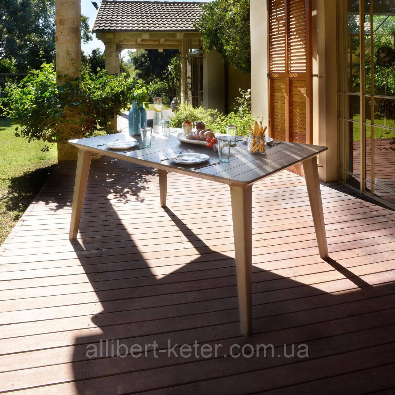 Стіл садовий вуличний Allibert Lima 160