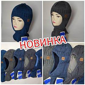 Шапка-Шлем для мальчика Agbo A-18