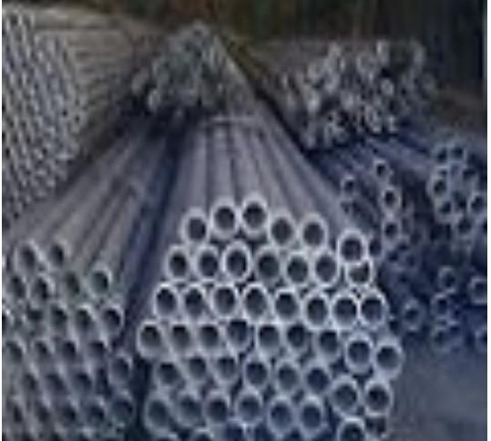 Труба алюмінієва
