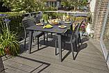 Стол садовый уличный Allibert Lima 160 Graphite ( графит ), фото 7
