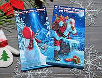 Шоколад З Новим Роком та Різдвом!, фото 1