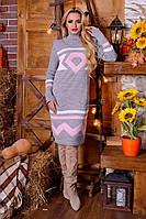 Женское удлиненное теплое зимнее осеннее платье синее серое акрил шерсть 44-52, фото 1