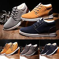 Стильні утеплені чоловічі кросівки, черевики, фото 3