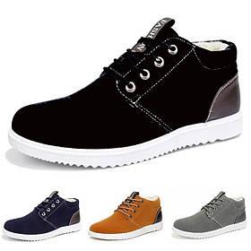 Стильные утепленные мужские кроссовки