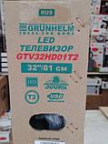 "Телевизор Grunhelm 32"" GTV32HD01T2 ( Гарантийный срок 24 мес ), фото 7"