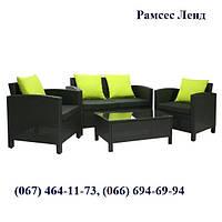 Комплект плетеноё мебели Сицилия, мебель для бассейна, мебель для сауны, мебель для ресторана, для веранды