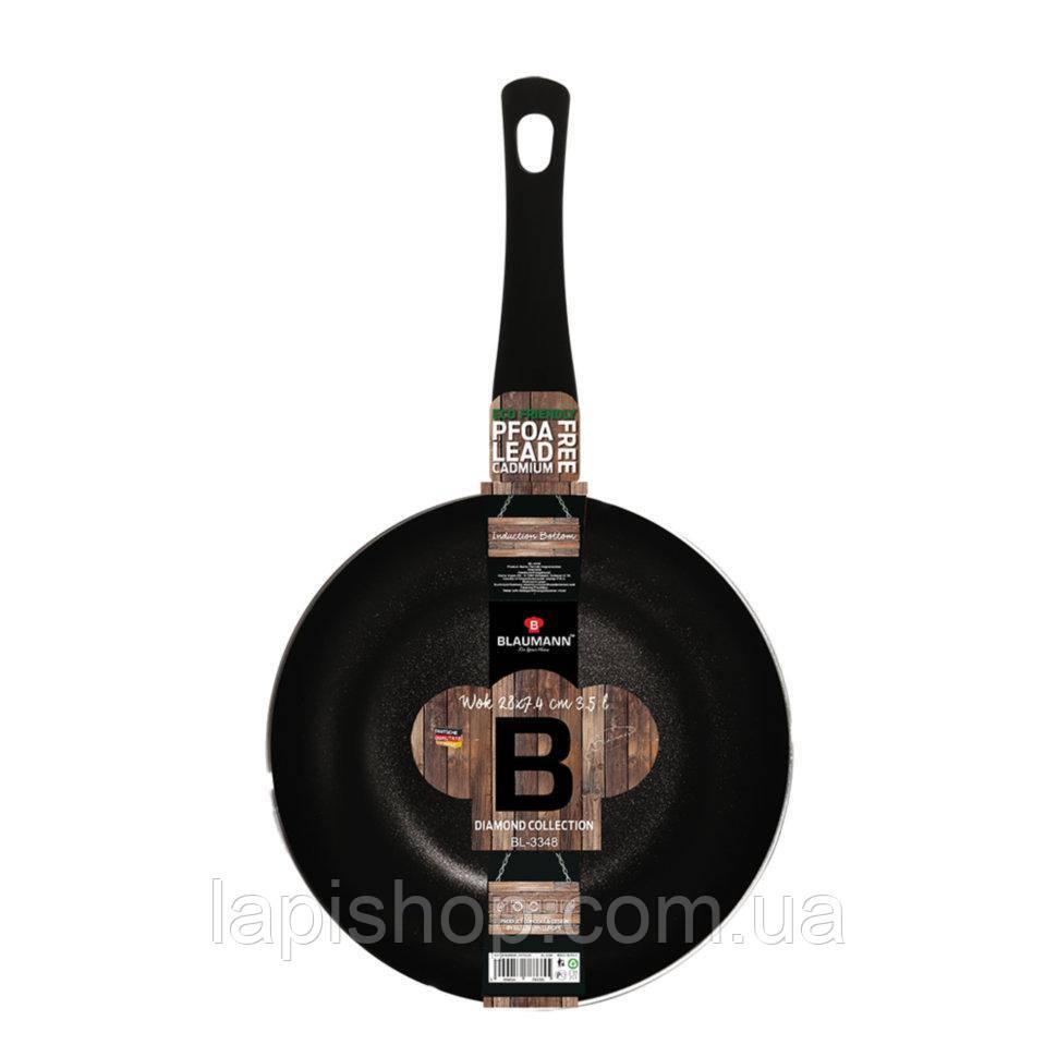 Сковорода WOK Blaumann BL-3348 3,2 л.