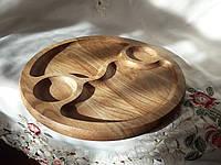 Менажница деревянная круглая на 4 секции 30 см. Дуб