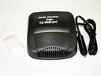 Обогреватель салона Aeroterm Auto Heater Fan 12В 150 Вт Черный (3sm_495703774)