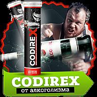 Codirex (Кодирекс) - средство от алкоголизма, фото 1