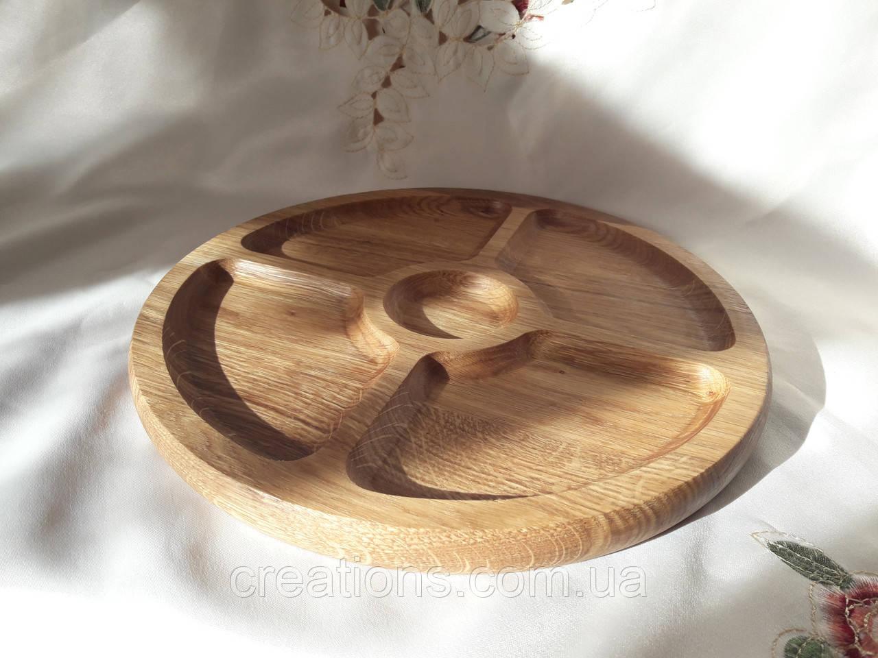 Тарелка деревянная порционная круглая на 5 секций Дуб