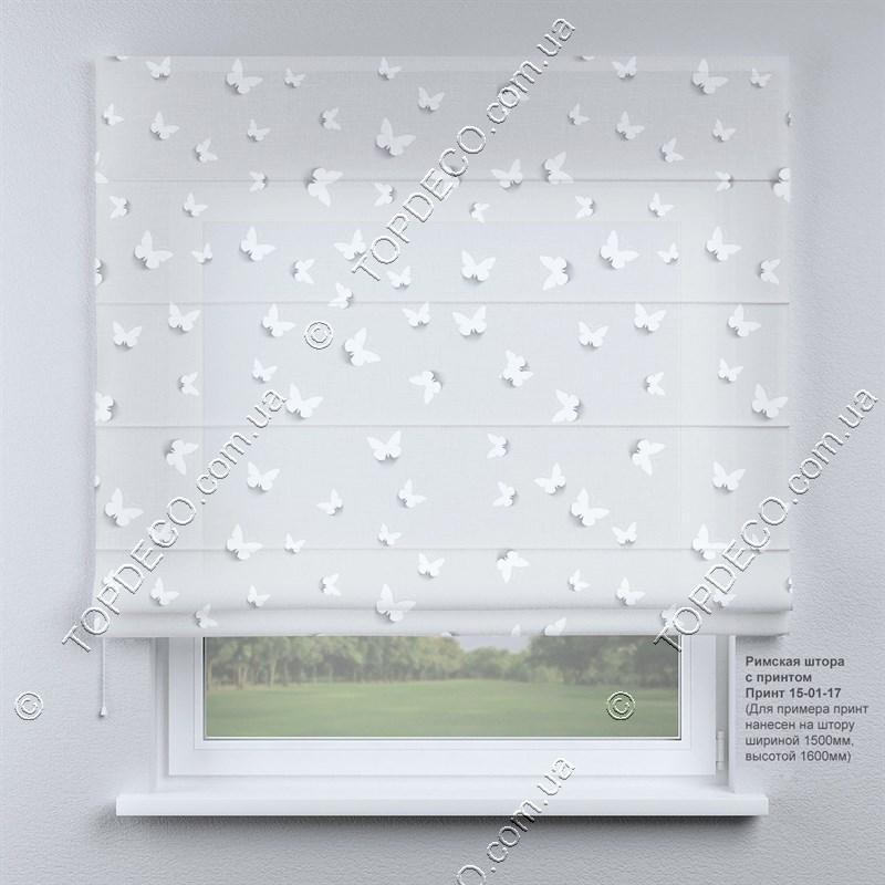 Римська фото штора Метелики сірий. Безкоштовна доставка. Інд.розмір. Гарантія. Арт. 15-01-17