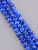 Заготовка для бус и браслетов нить из натурального камня Кианит 40 см 3 5 мм  сертификаты на камни