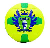 Волейбольный мяч Gala BYG шитый 3-слойный ПВХ
