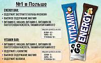 Протеиновый батончики Go On Nutrition Energy Bar (50g Peanut caramel ) по вкусу как snikers но полезнее