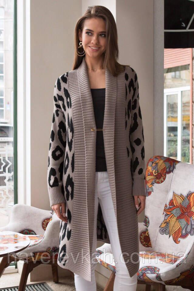 Женский зимний осенний удлиненный вязанный теплый кардиган леопардовый марсала джинс 42-48