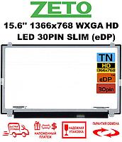 Экран (матрица) для Lenovo V130-15