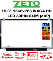 Экран (матрица) для Lenovo 130-15AST, 130-15IKB, V130-15