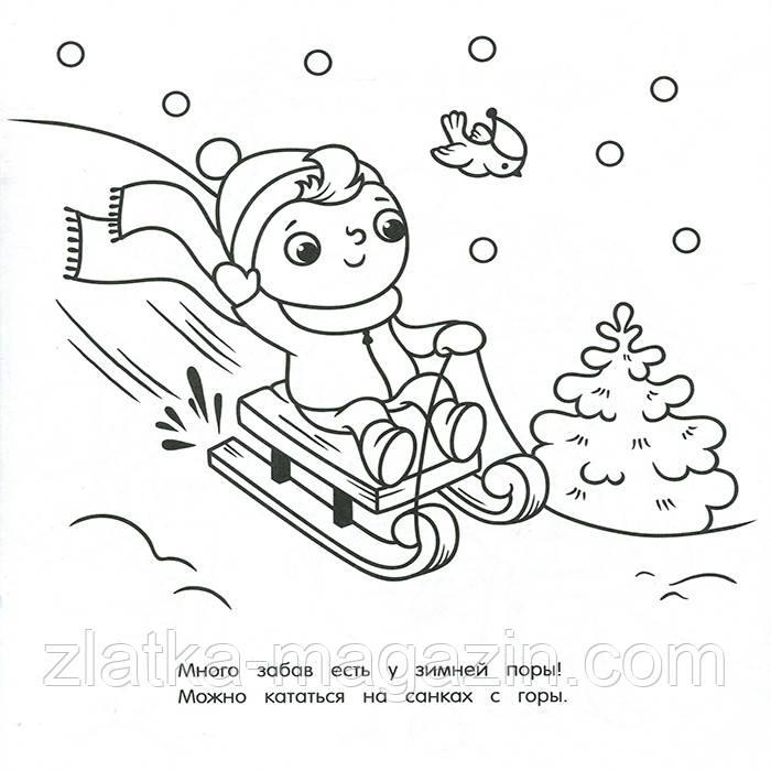 Девочка катается на коньках - скачать и распечатать раскраску ... | 700x700