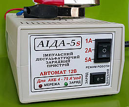 Автоматическое импульсное десульфатирующее зарядное устройство АИДА-5s для АКБ 4-75А*час с режимом храненения