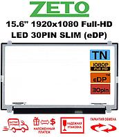 Экран матрица для Lenovo 130-15AST, 130-15IKB, V130-15 Full HD