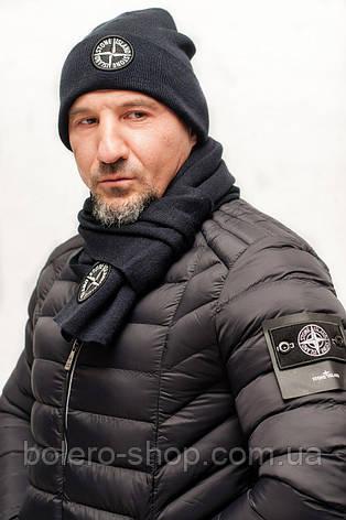 "Комплект ""Шапка и шарф мужские"", фото 2"