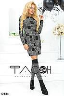 Платье с воротником чёрное короткое (размеры 42-44, 44-46)