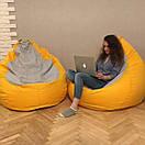 Кресло-Груша Мешок Пуфик Premium размер М (115x75), фото 3