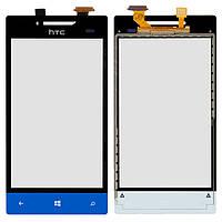 Сенсорный экран (touchscreen, тачскрин) для HTC A620e Windows Phone 8S, синий, оригинал