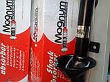 Стойки Magnum передние/задние газо масляные, фото 2