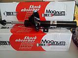 Стойки Magnum передние/задние газо масляные, фото 6