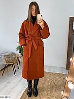 Женское кашемировое пальто, С и М