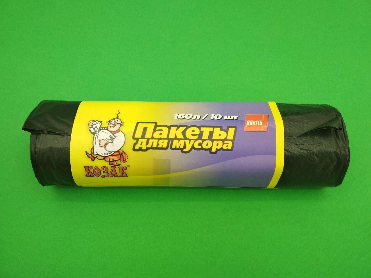 Пакеты для мусора Козак прочные - 160л, LD, 10шт/рул