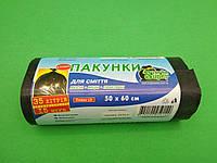 Сміттєві пакети Супер Торба міцні - 35л, LD, 15шт/рул