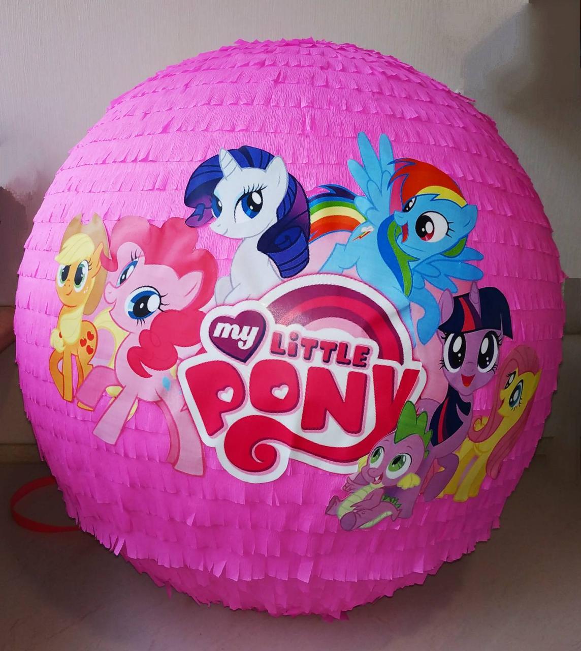 Пиньята - День рождение у ребенка  Моя Литл пони Пинки Пай  г. Одесса