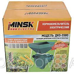 Зернодробилка Minsk Electro ДКЗ-3500 (зерно + початки кукурузы)