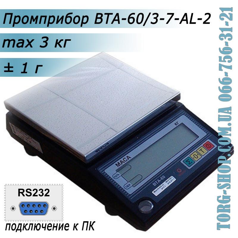 Ваги технічні Промприлад ВТА-60 (ВТА-60/3-7-AL-2)