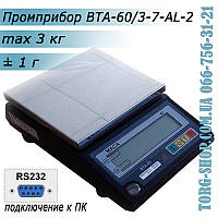 Весы технические Промприбор ВТА-60 (ВТА-60/3-7-AL-2)