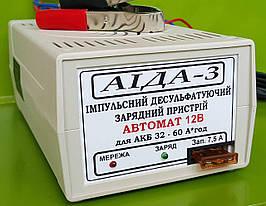 Зарядное устройство АИДА-3 автоматическое десульфатирующее 12В для аккумуляторов АКБ 15-60А*час