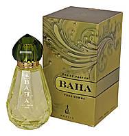 Мужская восточная парфюмированная вода Khalis BAHA 100ml